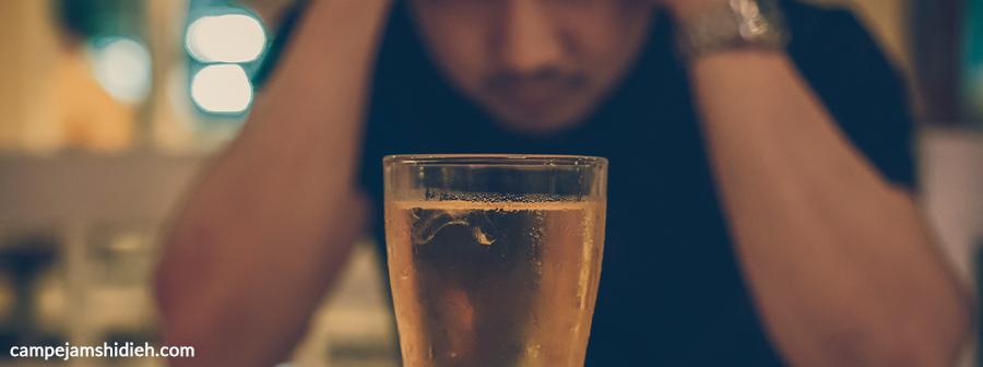 چه عواملی باعث به الکل می شود؟